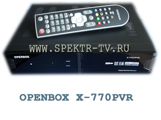 openbox x-770pvr