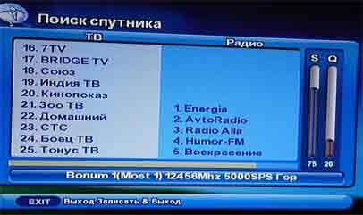 Поиск каналов на ресивере Skymax S6300 PVR