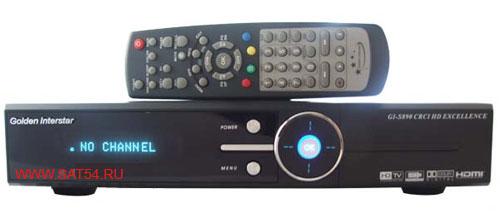 Цифровой ресивер GI-S890 CRCI HD Exellence. Вид спереди.