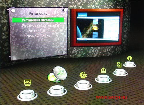 Цифровой ресивер GI-S890 CRCI HD Exellence. Меню. Установка антенны.