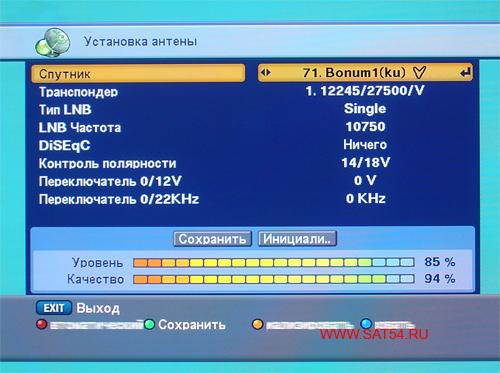 Цифровой ресивер GI-S890 CRCI HD Exellence. Меню. Выбор спутника.