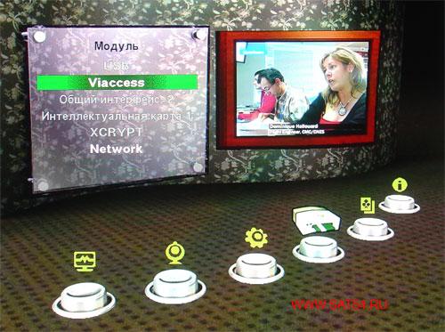 Цифровой ресивер GI-S890 CRCI HD Exellence. Меню. Информация о картоприемнике и САМ-модулях.
