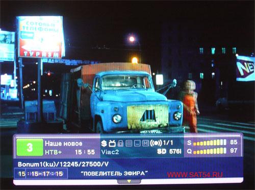 Цифровой ресивер GI-S890 CRCI HD Exellence. Меню. Информация канала. Второй уровень.