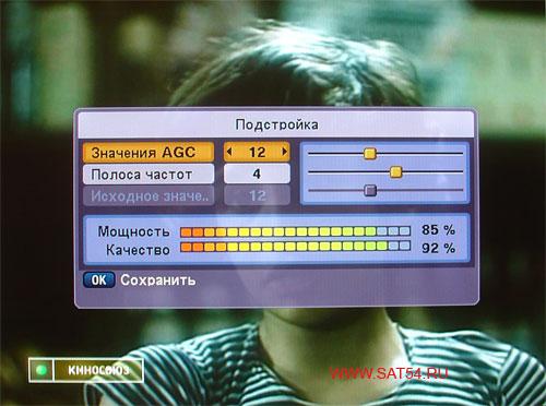 Цифровой ресивер GI-S890 CRCI HD Exellence. Точная настройка.