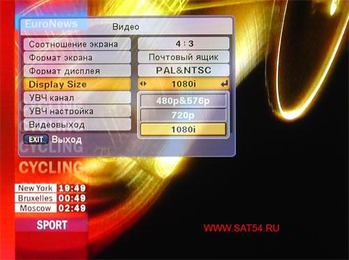 Цифровой ресивер GI-S890 CRCI HD Exellence. Типы разрешения.