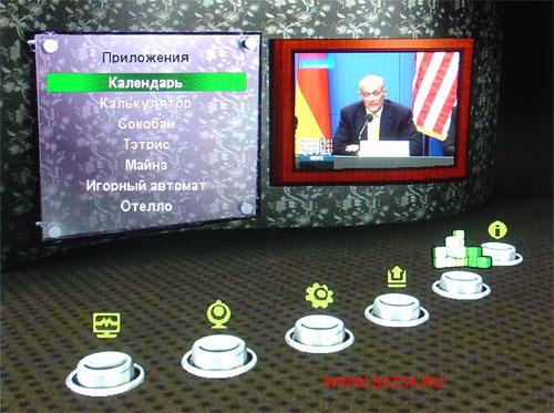 Цифровой ресивер GI-S890 CRCI HD Exellence. Меню. Приложения.