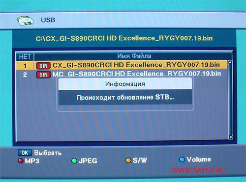 Цифровой ресивер GI-S890 CRCI HD Exellence. Обновление софта ресивера.