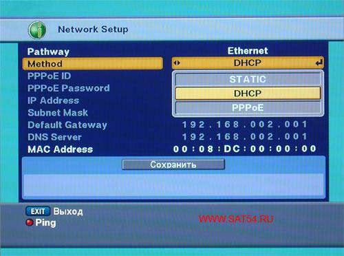 Цифровой ресивер GI-S890 CRCI HD Exellence. Три типа сетевых настроек.