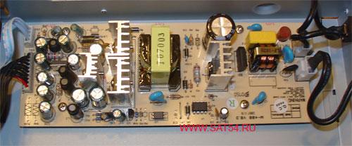 Цифровой ресивер GI-S890 CRCI HD Exellence. Блок питания.