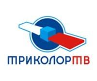 Триколор ТВ: телеканал Где и Кто с новым названием