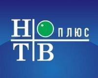 Обмен карт и поднятие цен от НТВ-Плюс