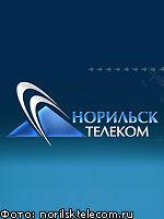 «Норильск Телеком» вышел на ТВ