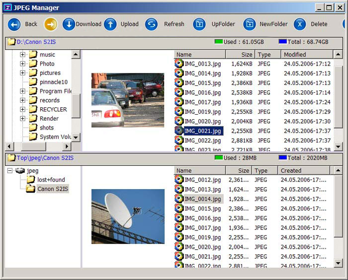OpenBox 7200: PVR manager