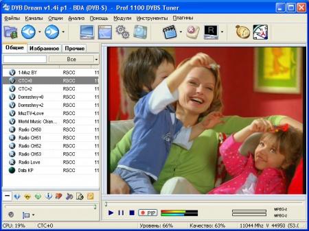 Спутниковое ТВ на ноутбуке с помощью Prof DVB-S 1100 USB