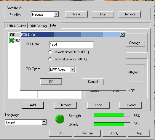 PCI DVB Карта Twinhan DTV. Установка и настройка (фильтрация по IP)