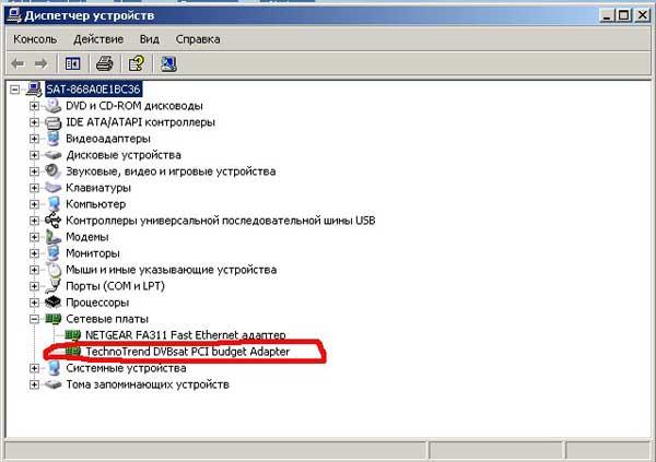 PCI DVB Карта TTbudget s-1401. Установка и настройка (Радуга)
