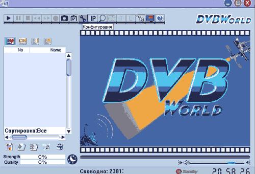 DVB плата для приема интернет и телевидения DVB World