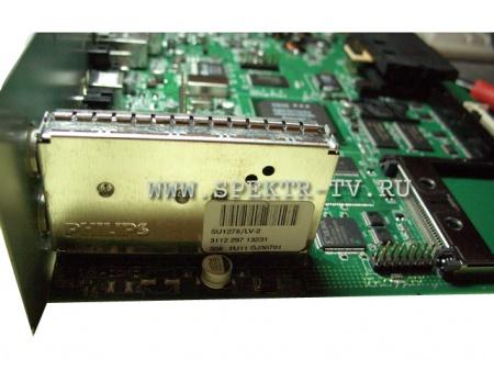 Dreambox DM7020S