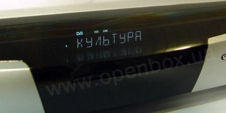 Обзор Openbox® CI-7200PVR