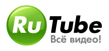 Ростелеком покупает контрольный пакет акций RuTube