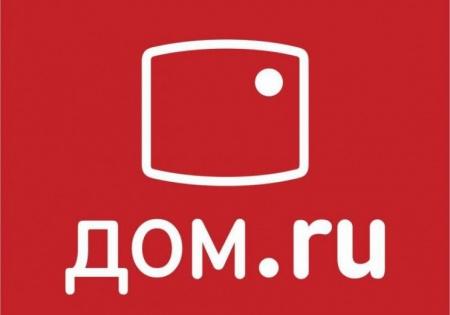 Дом.ру расширил пакет каналов