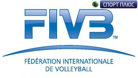 Телеканал Спорт плюс покажет Кубок мира по волейболу 2015
