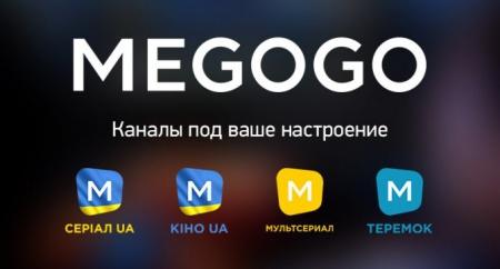 Новые спутниковые каналы с украинскими фильмами и сериалами