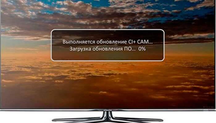 Триколор ТВ – помощь в обновлении программного устройства