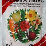 Чем подкормить клубнику весной
