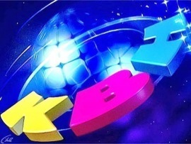 ПЕРВЫЙ 1 КАНАЛ программа передач на завтра 26 октября 2019 года – вся телепрограмма ТВ канала сегодня онлайн