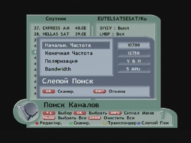 Как выбрать ресивер для Триколор ТВ, выбираем лучший