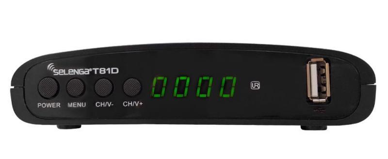 Рейтинг лучших цифровых DVB-T2 приставок 2019 года