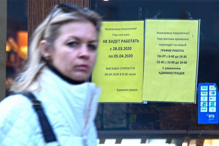 График работы Сбербанка с 30 марта по 5 апреля: дежурные отделения Москвы и СПБ