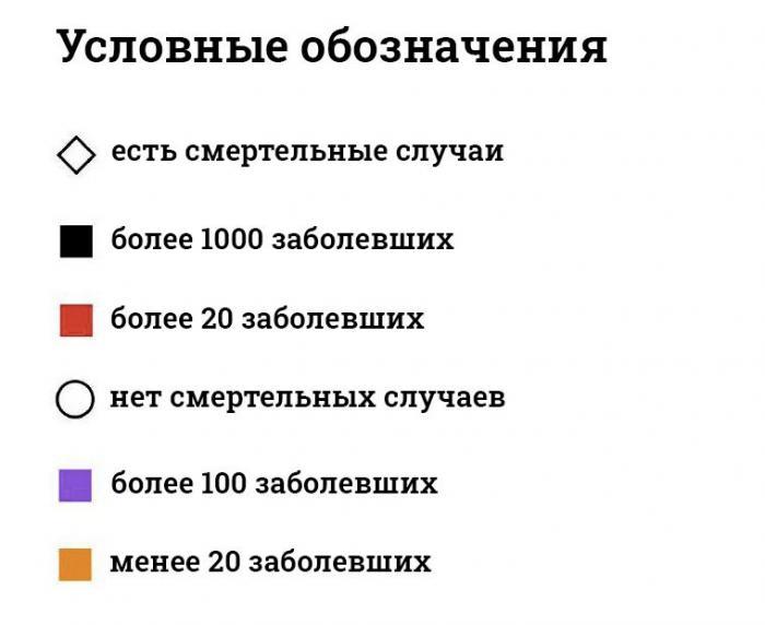 Карта распространения коронавируса 2020 в России и мире в режиме онлайн