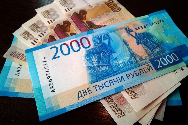Как получить новые выплаты, которые введены в России со 2 сентября