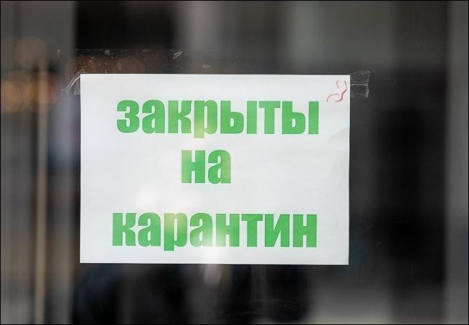 Будут ли вводить пропуска на территории Москвы в октябре 2020 года?
