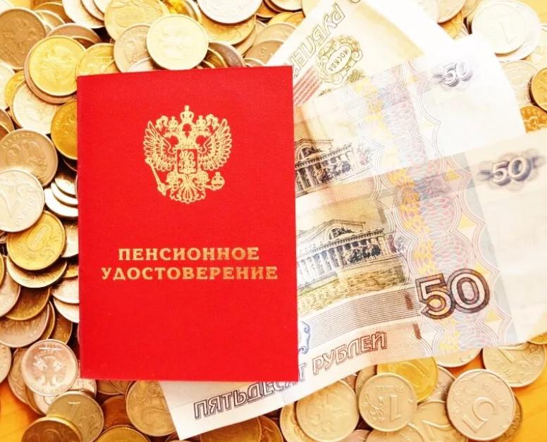 Накопительная часть пенсии в 2021 году: последние новости, изменения