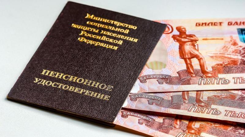 С 18.10.2020 года изменения в порядке получения пенсий вступили в силу
